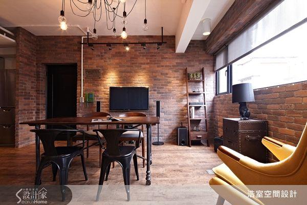 Loft風襲來 清爽極簡之外 復古個性正夯 Loft Style Living Room