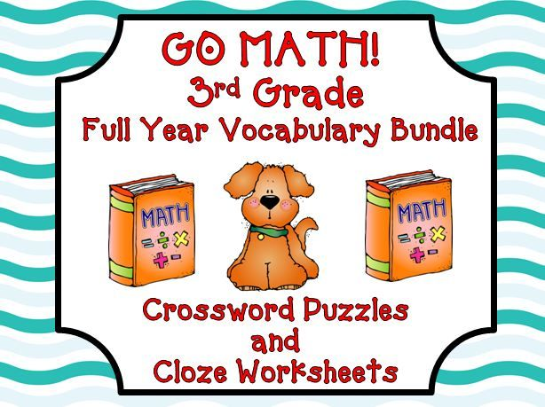 Go Math 3rd Grade - This bundle contains crossword puzzles and cloze worksheets covering the entire year for 3rd Grade Go Math! $