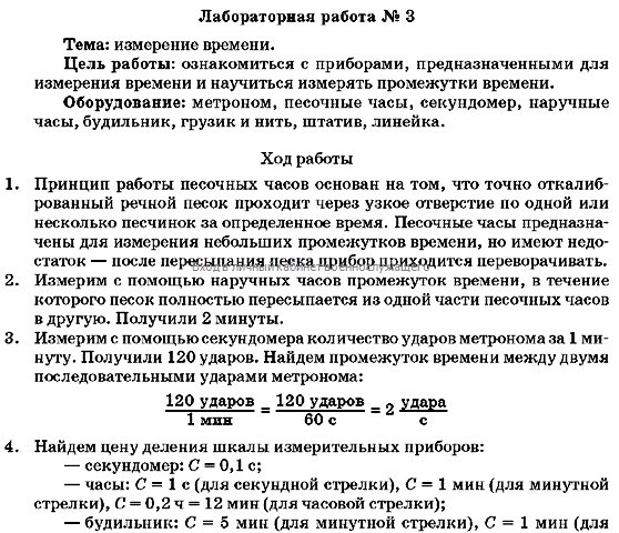 valuable piece should i date a russian man topic simply matchless