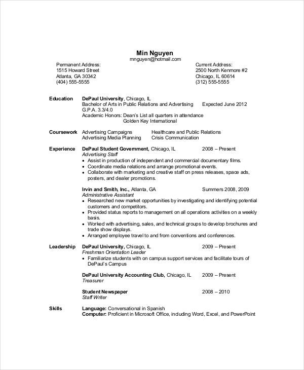 Free Resume Templates Computer Science #computer