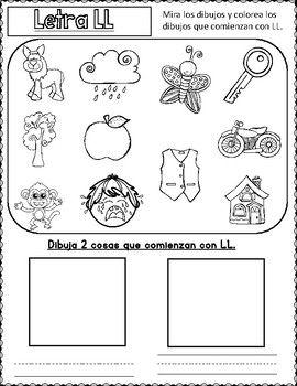 Sonido Inicial: Hojas de trabajo para Kindergarten   Trabajo para ...
