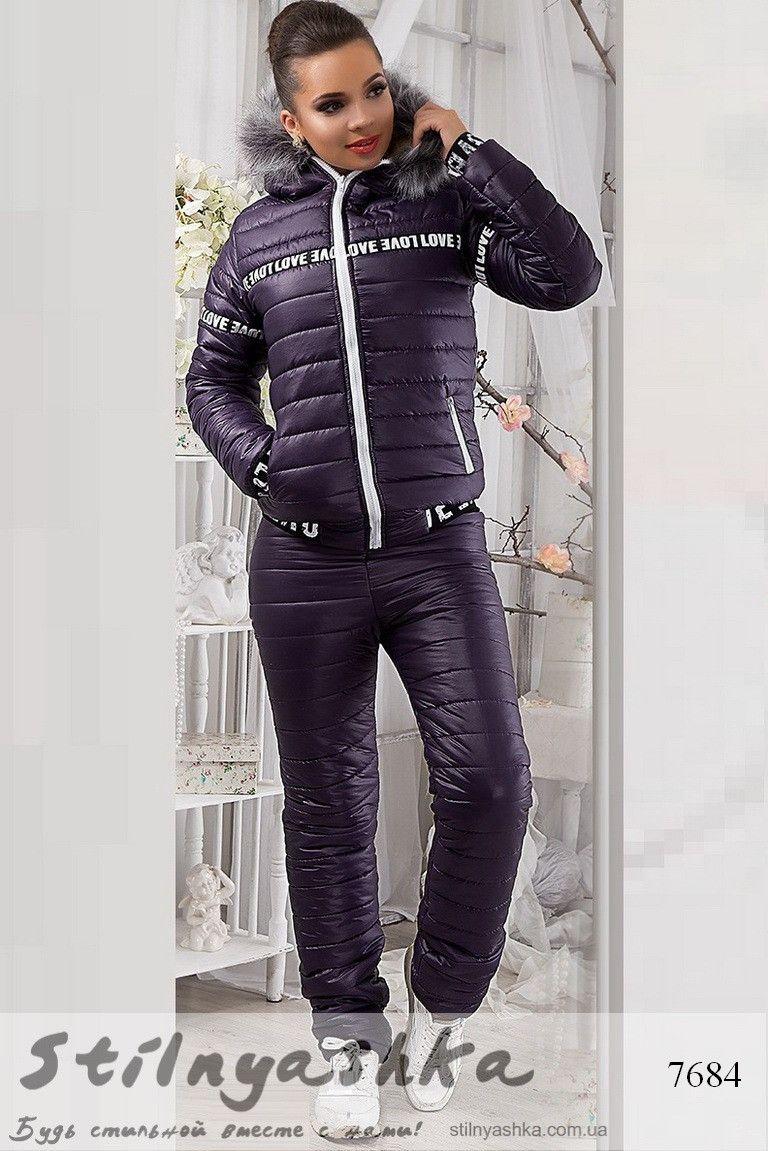 64310cb2a2b7 Женский лыжный костюм Love фиолет | Женские лыжные костюмы и лыжные ...