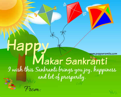 Share Happy Makar Sankranti Wishes Card With Your Friends And Love