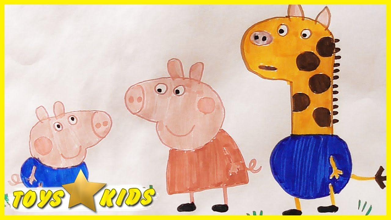 Peppa Pig Coloring Pages Gerald Giraffe George Pig Peppa Pig ...