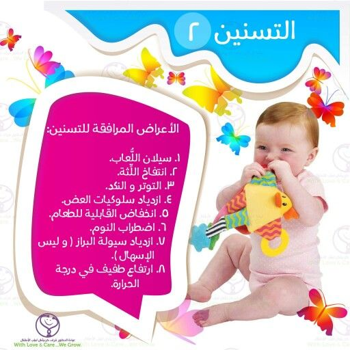 التسنين Baby Children Pacifier