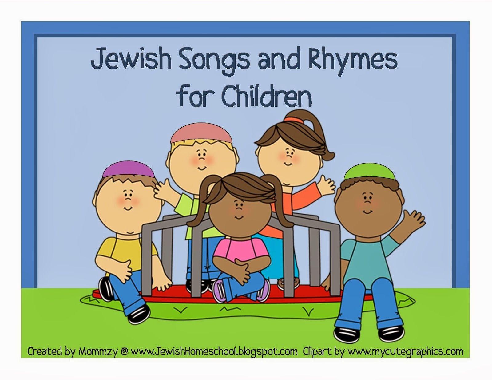 Jewish Printables