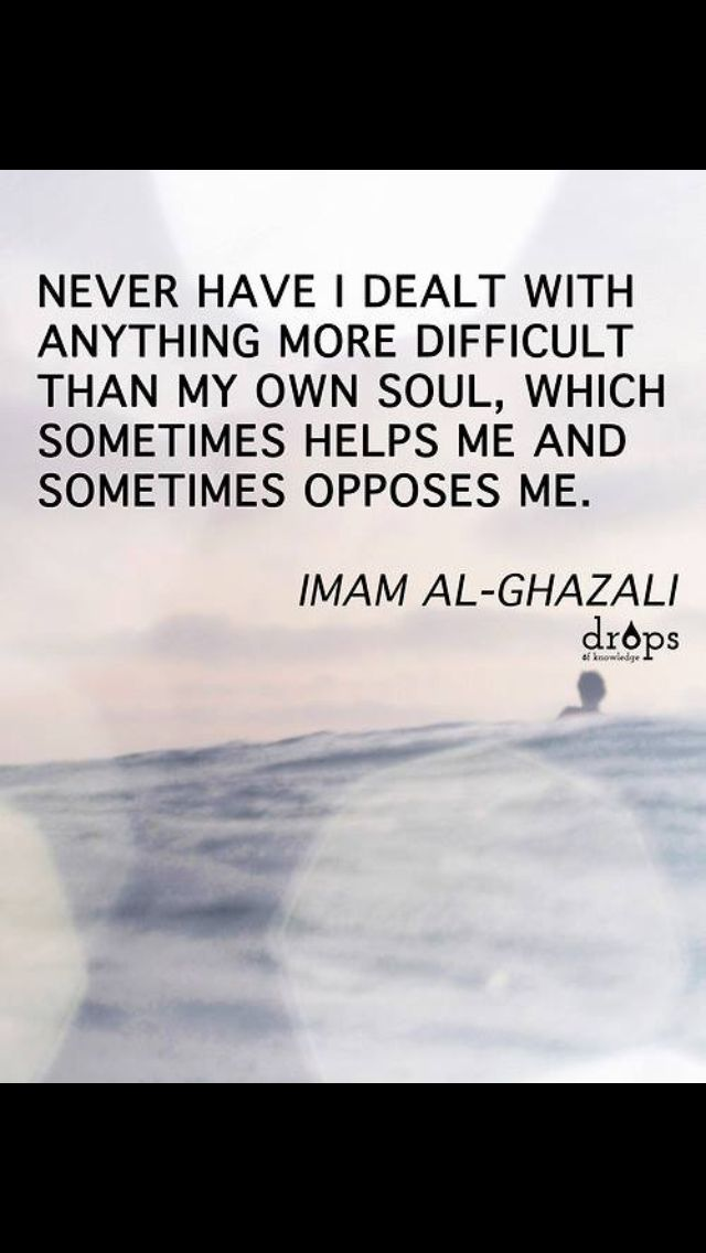Always soul searching | 2 INSPIRE | Soul quotes, Imam ...
