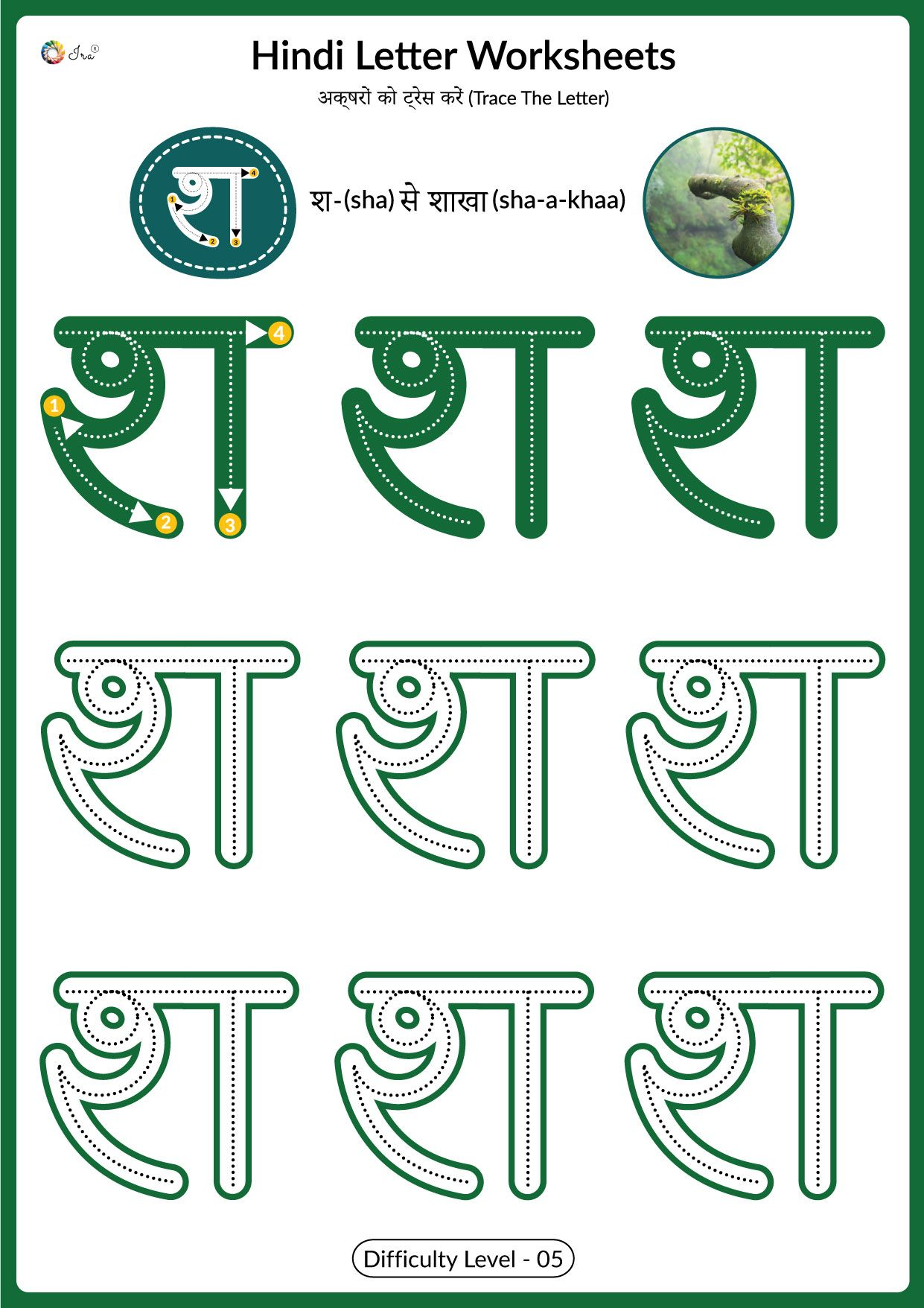 Hindi Letter Writing Worksheets For Nursery Kids Letter Writing Worksheets Hindi Worksheets Writing Worksheets [ 1756 x 1241 Pixel ]