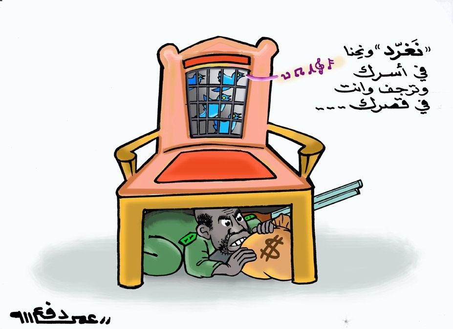 كاركاتير اليوم الموافق 20 ديسمبر 2016 للفنان  عمر دفع الله عن  عصيان ١٩ ديسمبر ٢٠١٦