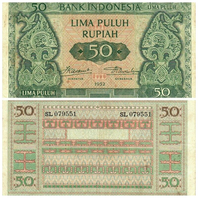Bank Notes Bank Indonesia 1952 Lima Puluh Rupiah