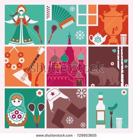 Squares With Traditional Stylized Symbols Of Russia Russia