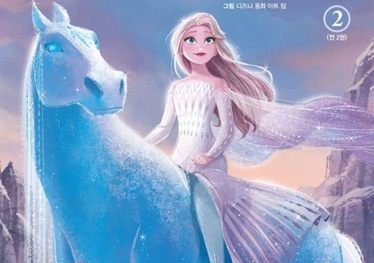 "Katy on Instagram: ""Happy Wednesday friends! Hope you have a wonderful day! #frozen2 #frozenelsa #fifthspirit #waternokk 😊💙❄️🍂🍁🌊🌌🎃👻"""