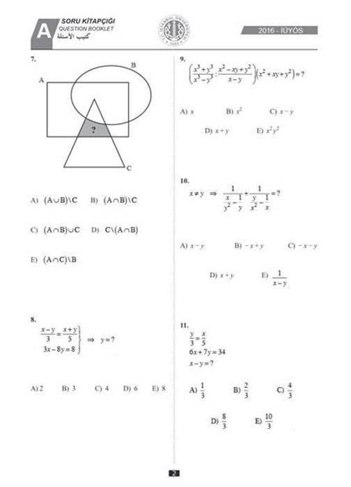 اختبار اليوس تعرف على مواعيد التسجيل واسئلة اختبار Math Exam R B