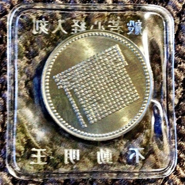 大観音寺でもらった、般若心経が刻印されているというコイン。読めないけど - @mattyinstagram- #webstagram