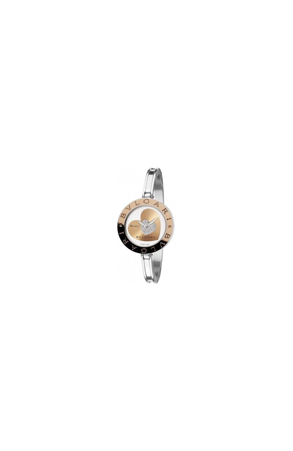 Bvlgari bzero white dial stainless steel bangle ladies watch