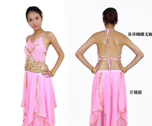 Belly Dance Bra top with Gold coins Halter Neck Dancing Costume Pink
