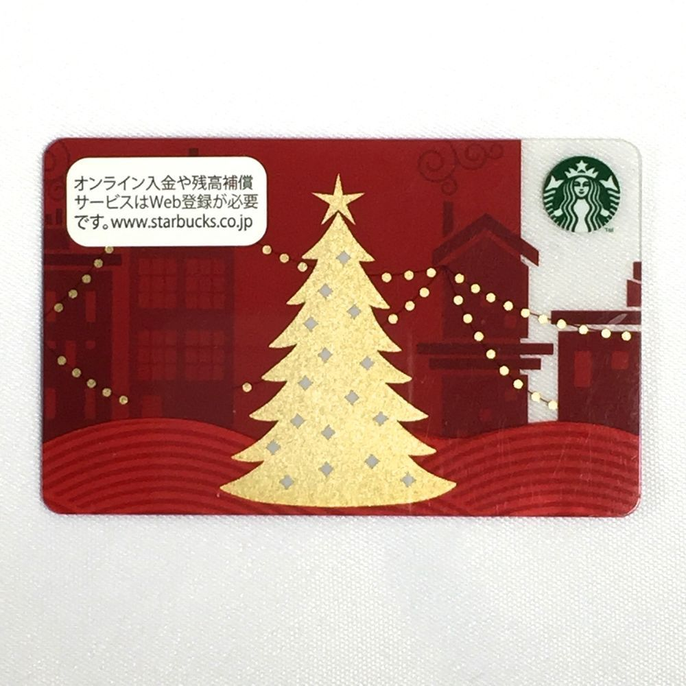 YOU CHOOSE 2015 Starbucks Gift Cards from 60 Card Holiday Christmas Set USA