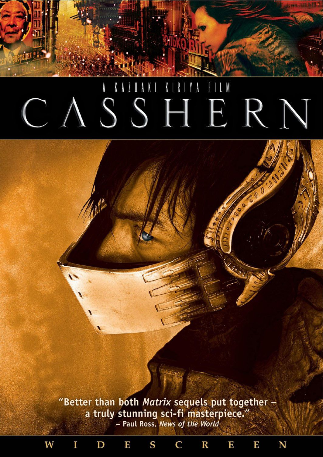 Casshern 2004 live action movie of the japanese