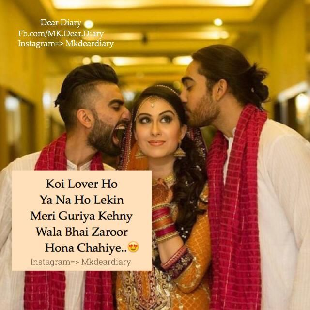 My Sister Marriage Quotes: Pin By 💞Safiya💗💋💕💋💞 Siddiqui💞 On MaRRiaGe QuoTeS