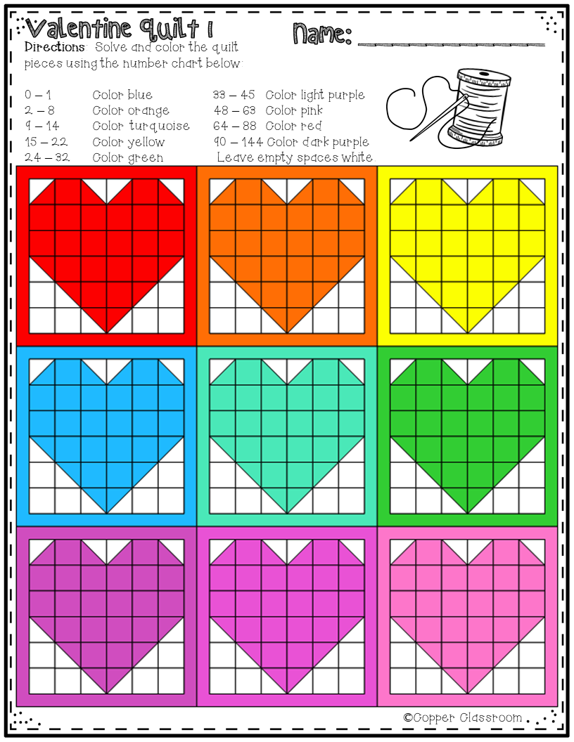 Valentine Math Quilts Color by Code for Multiplication Facts up to ...