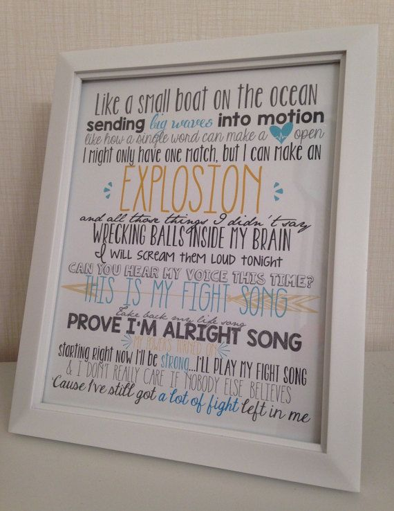 Fight Song Rachel Platten Lyrics Print Inspirational Quote This Is