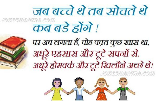006 Friendship Day Jokes SMS Friendship Day 2014