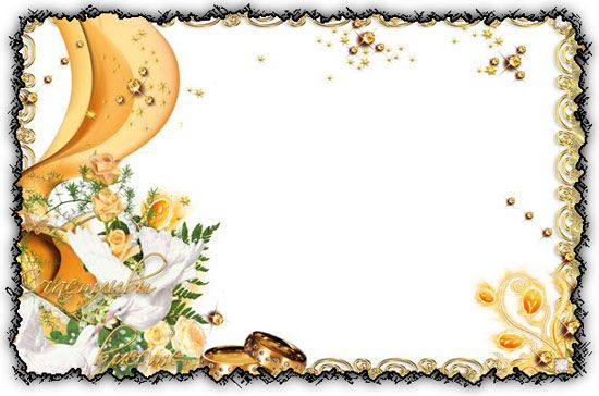 Weddingblor Net Weddingblor Resources And Information Wedding Frames Wedding Background Wedding Shop