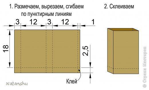 Бумажные пакеты своими руками (простой способ) 62