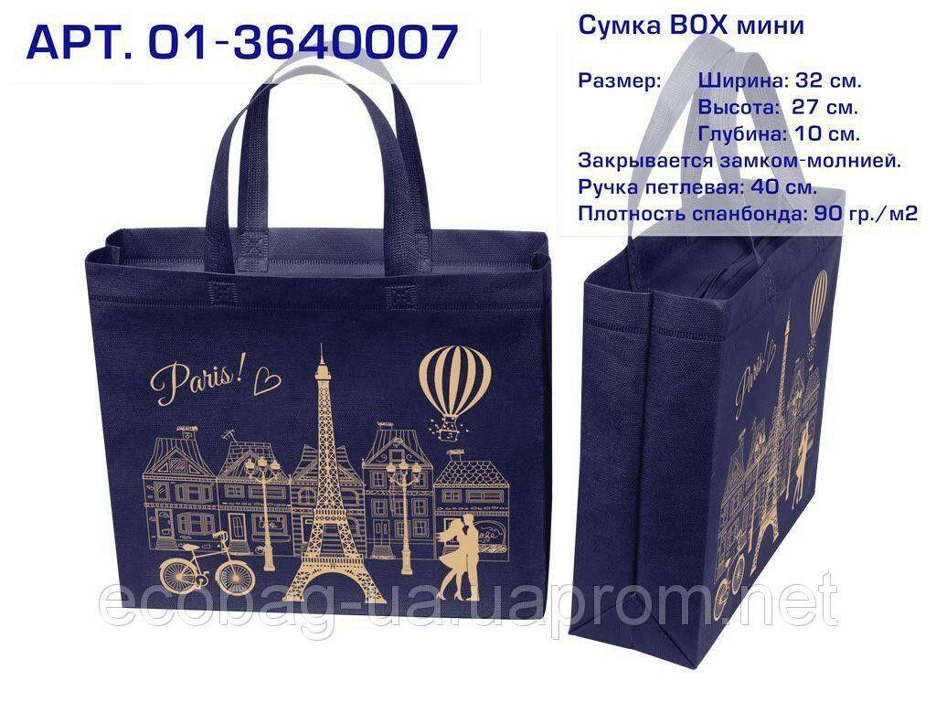 6fe1df357ce2 Eco Bags/Eco bags small wholesale/ Эко-сумки/Экосумки мелким оптом/