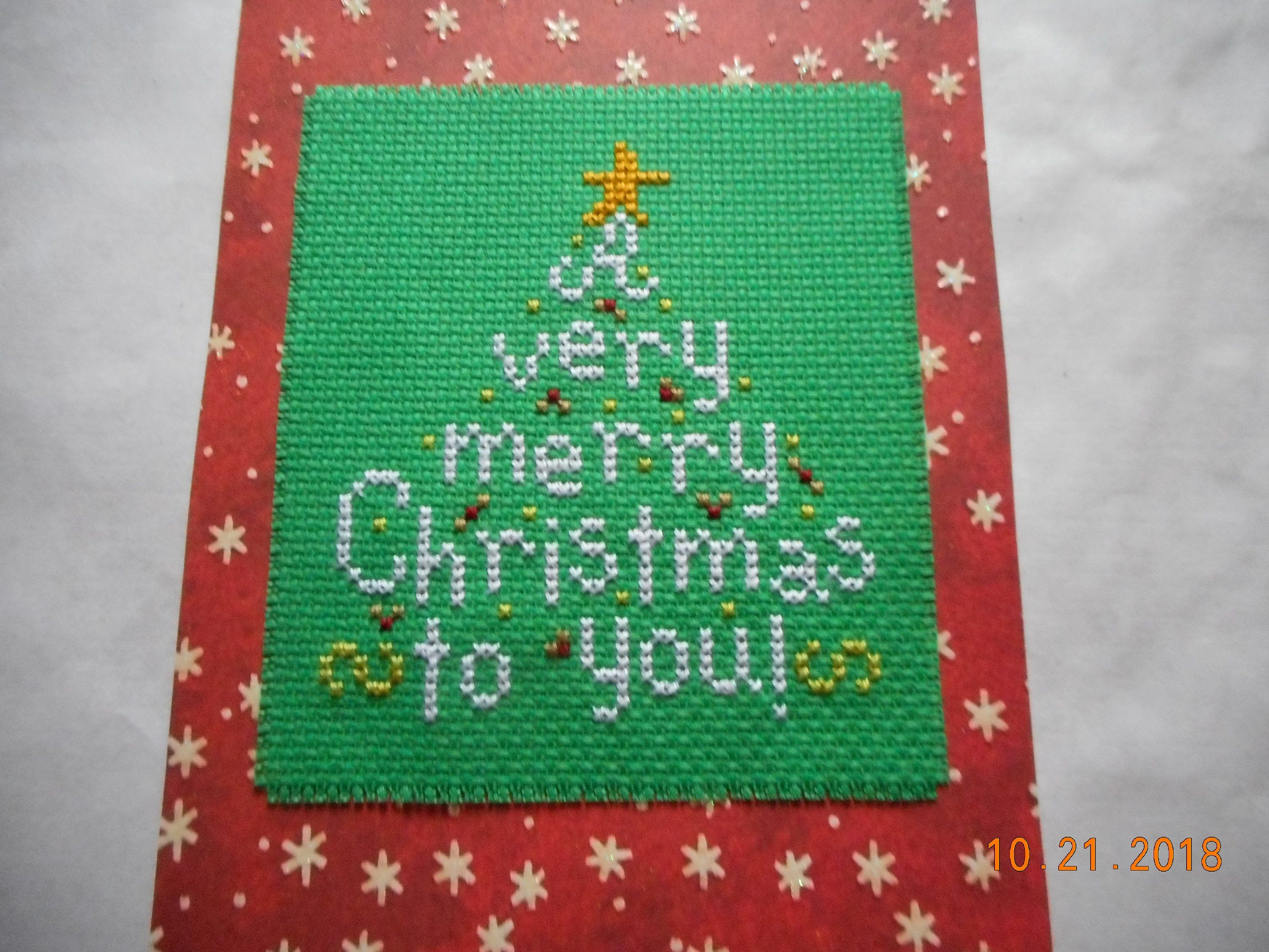 Excited To Share The Latest Addition To My Etsy Shop Christmas Card A Very Merry Christmas To Cross Stitch Cards Christmas Tree Cards Christmas Cross Stitch