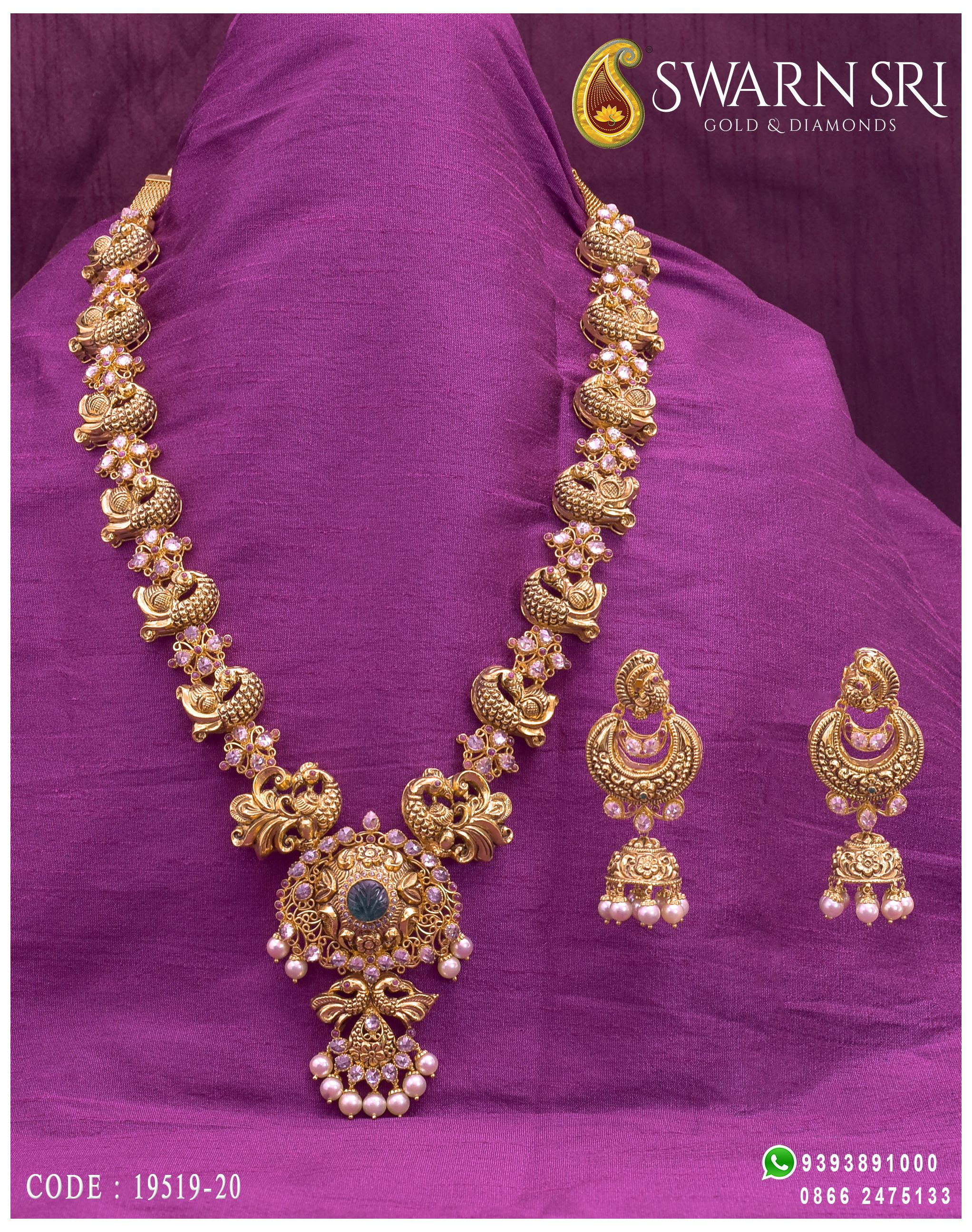 Enchanting The Beauty With Antique Finish Haaram By Swarnsri Gold Diamonds Vijayawada For Gold Fashion Necklace Gold Jewelry Fashion Bridal Gold Jewellery