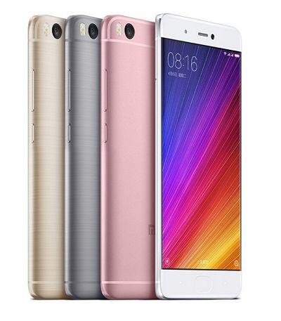 [신상폰] 어제 발표된 샤오미 미 5S 판매중! :: 다나와 DPG