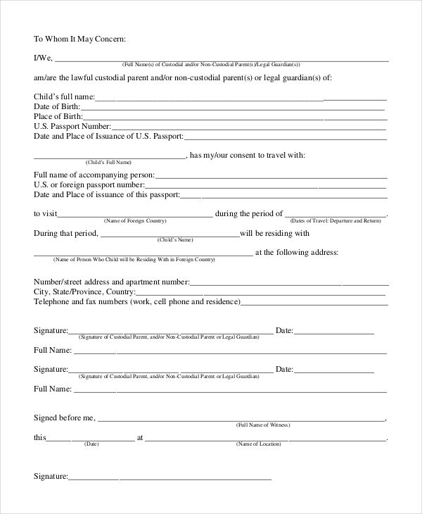 sample format permission letter for temporary guardianship form - permission to travel letter template