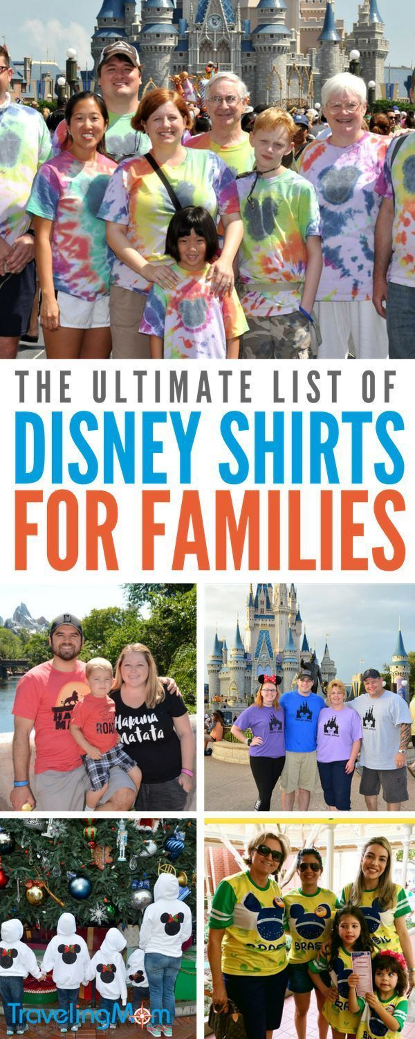 The best disney family shirts for your next vacation disney diy disney diy craft projects disney world tips the best collection of disney shirts for solutioingenieria Choice Image