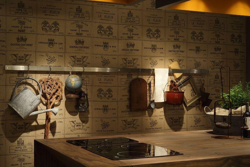 Casa FOA 2013: Cocina, Texturas y aromas para Longvie - Diana y Eliana Gradel - Tecno Haus