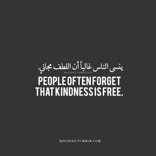 Quotes Deep Islamic: #1 Tumblr's Source For Arabic Typography Quotes