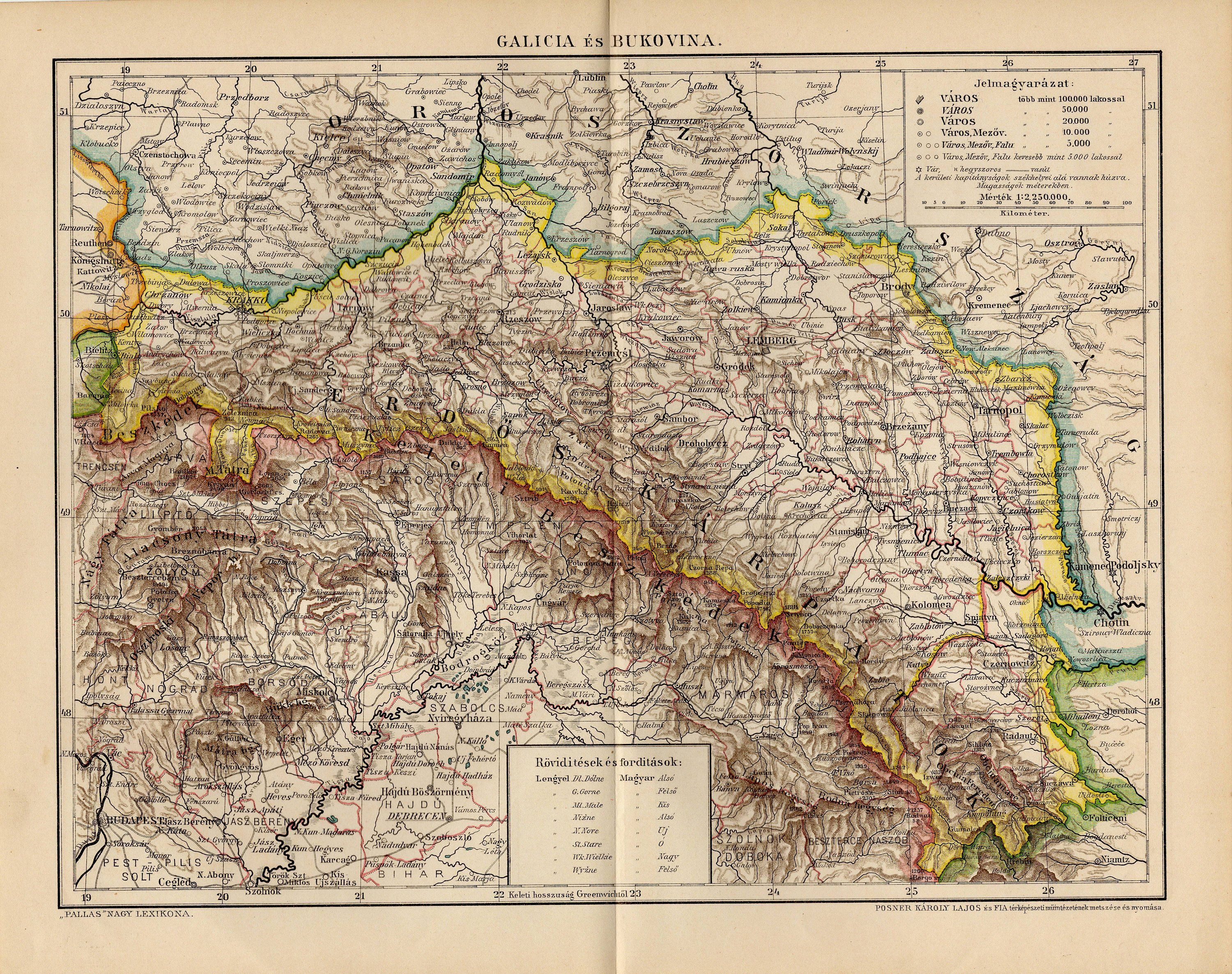 Antique Map Of Galicia Eastern Europe And Bukovina From 1894 By