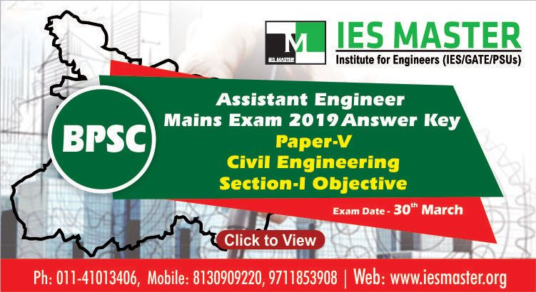 BPSC Assistant Engineer Mains Exam 2019 Answer Key (All