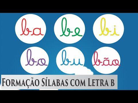 Aprender A Ler Ba Be Bi Bo Bu Bao Silabas Simples Youtube