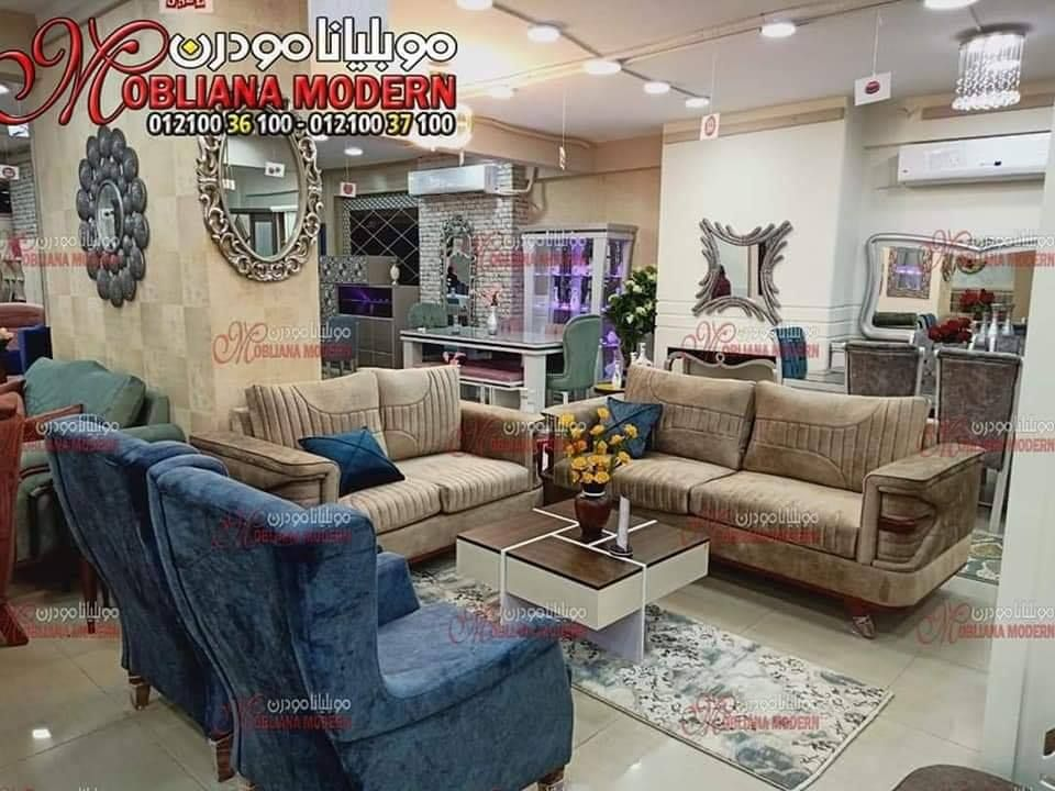 انتريهات مودرن 2022 Colorful Eclectic Living Room Eclectic Living Room Living Room