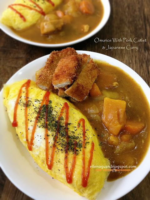 Cuisine Paradise Singapore Food Blog Recipes Reviews And Travel Omurice And Pork Cutlet With Japanese Curry Omurice Recipe Omurice Japanese Curry