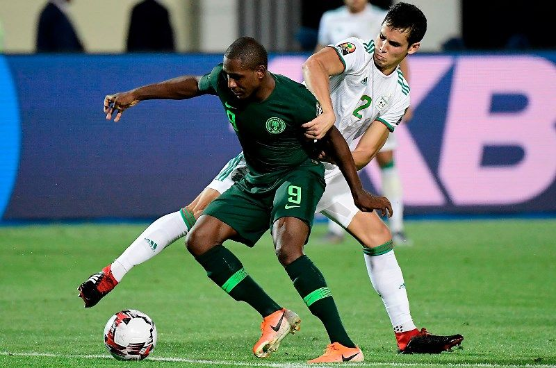 Nigeria Vs Tunisia All You Need To Know Match Details Tv Schedule Nigeria Premier League Cairo