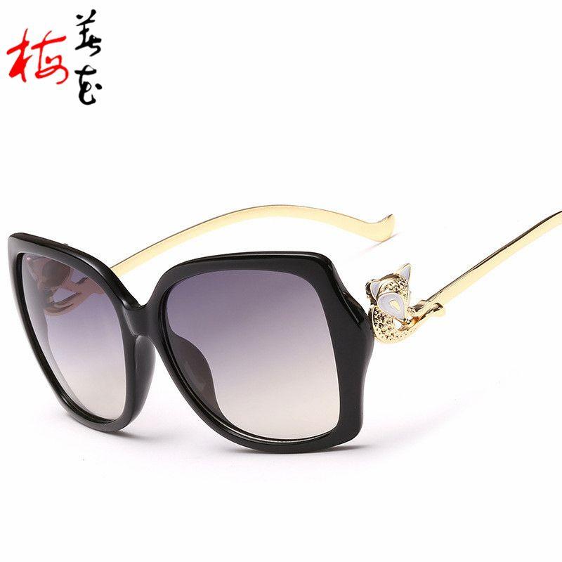 Aliexpress.com : Buy Big Square Frame Sunglasses Women Round Sun ...