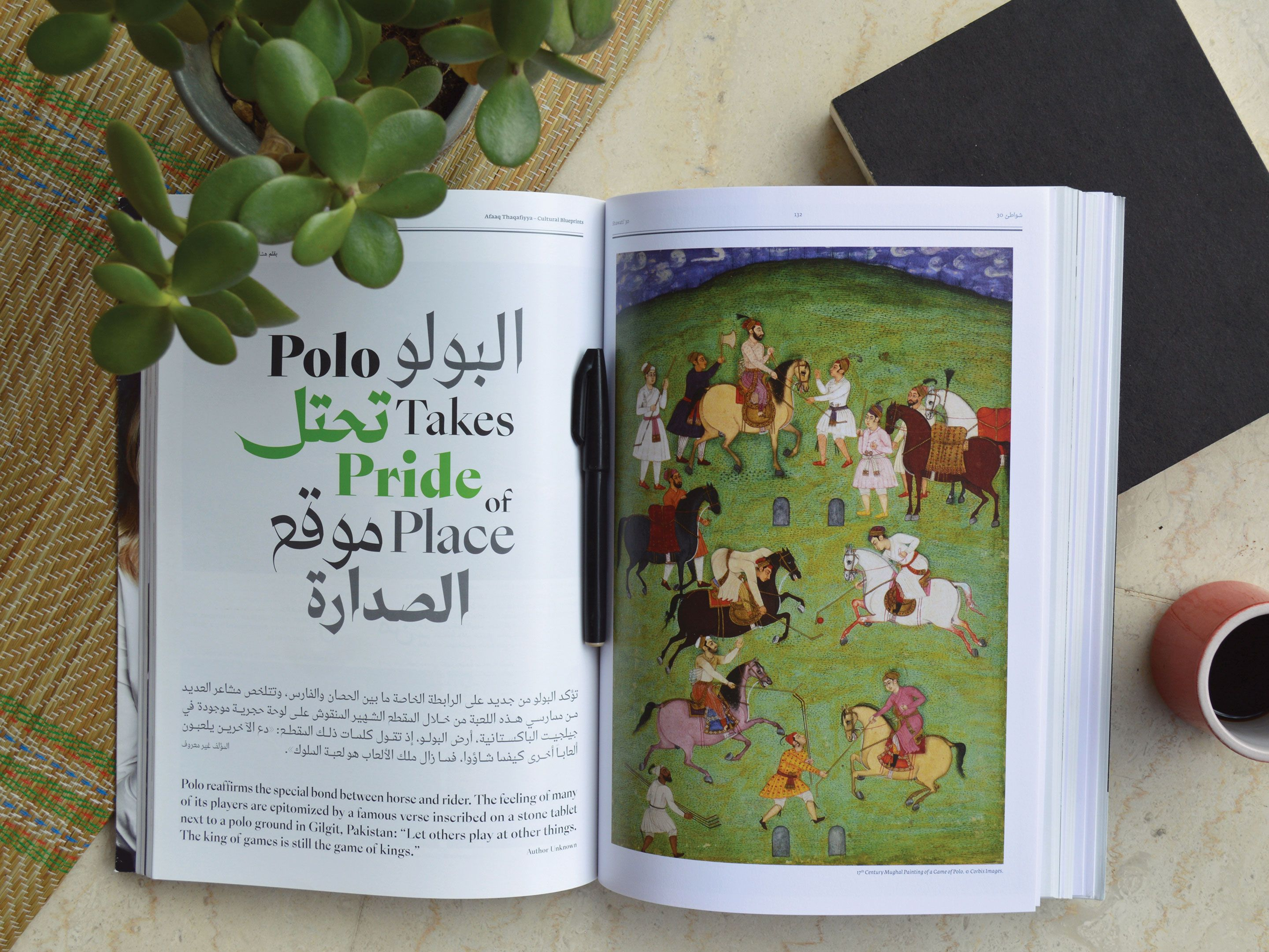29lt zeyn typeface in use in art culture magazine name meaning name meaning beautiful elegant graceful category display type arabic style hybrid naskhthuluth latin style modern serif weights thin light malvernweather Gallery
