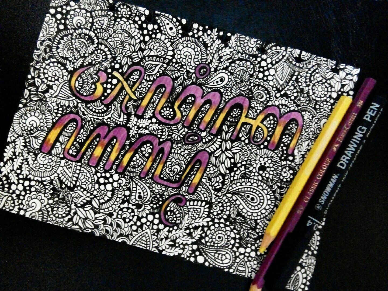 Doodle Aksara Jawa Doodle Art Doodles Doodle Art Dan Art