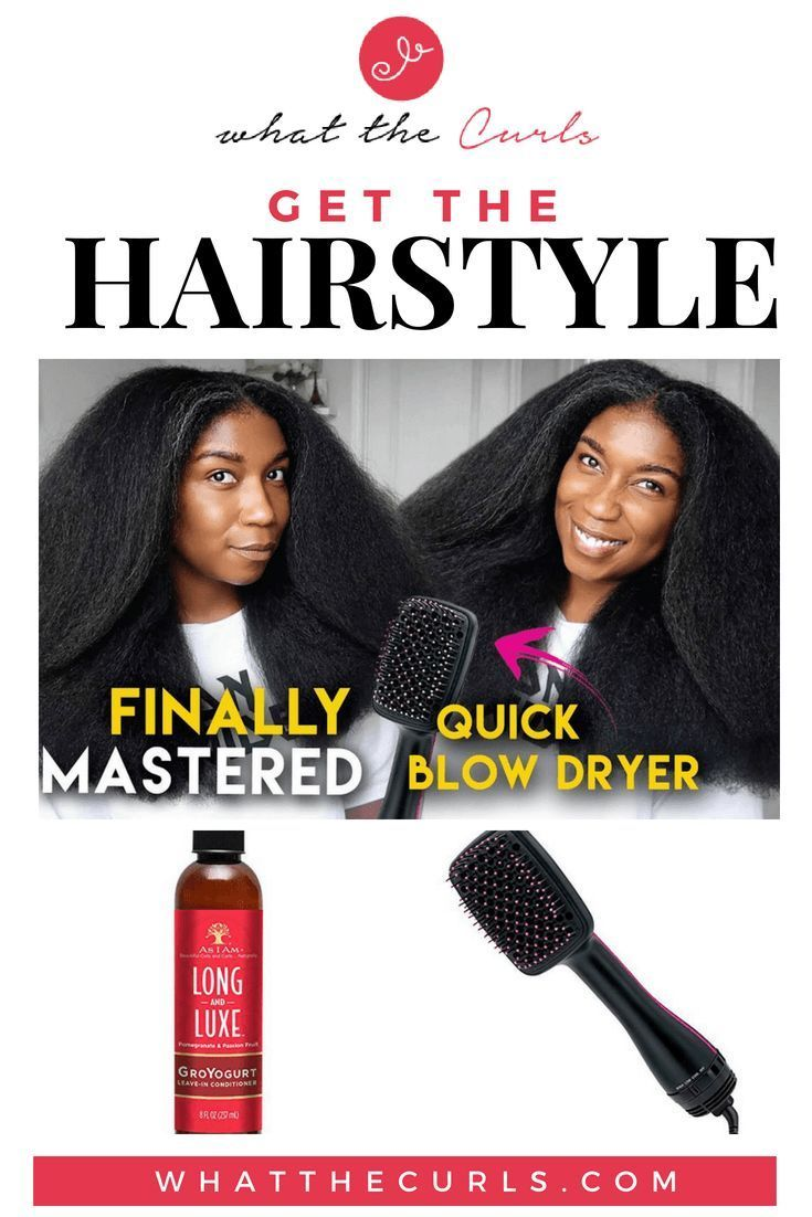 Blow out routine using revlon salon one step hair dryer