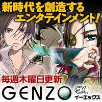 GENZO EX.