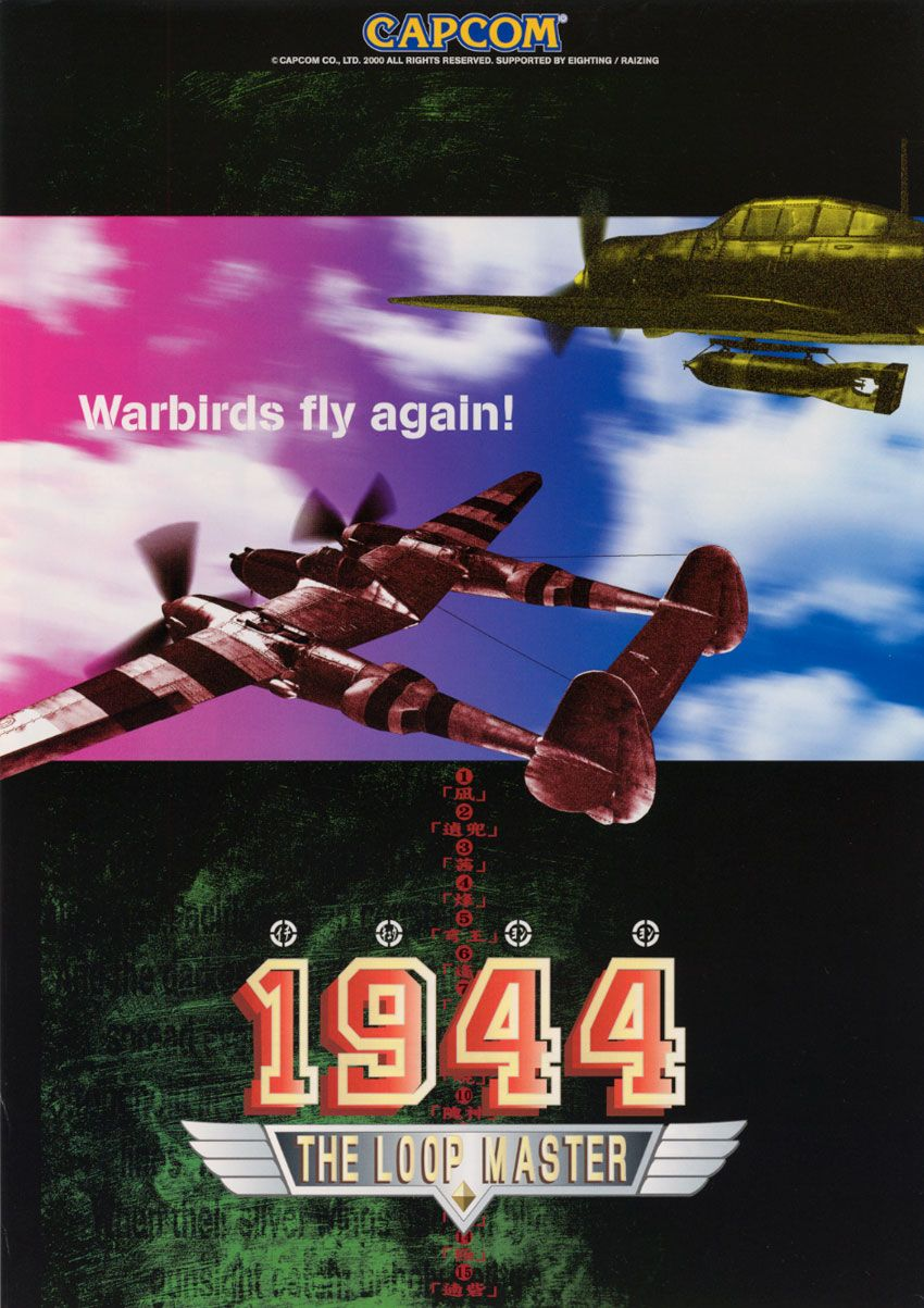 1944 The Loop Master Free games, Top software, Archive