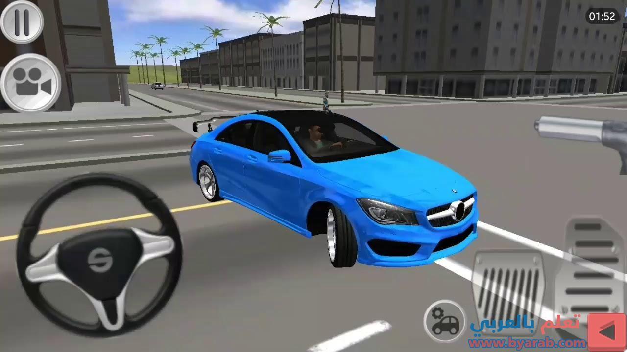 العاب سيارات اطفال كرتون العاب اطفال السيارات العاب سيارات اطفال Kids Games Games For Kids Kids Games