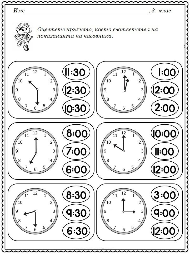Time Worksheets telling time worksheets kindergarten Ordularia | tanításhoz | Pinterest | Math, Telling time and School